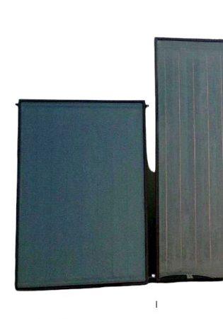 A szokásostól eltérően rövödebb, 100x150 cm-es kisméretű síkkollektor webshopunkból